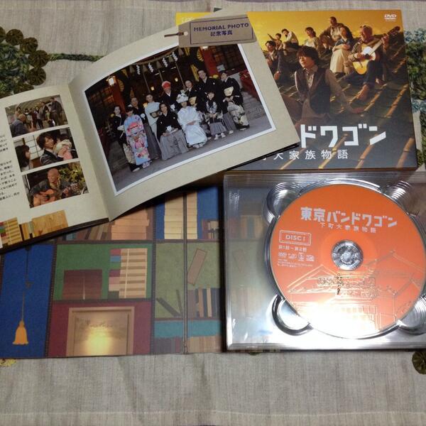 本日発売!東京バンドワゴン 下町大家族物語 DVDBOX。特典ディスクもある。 http://t.co/nUBeGlk6py