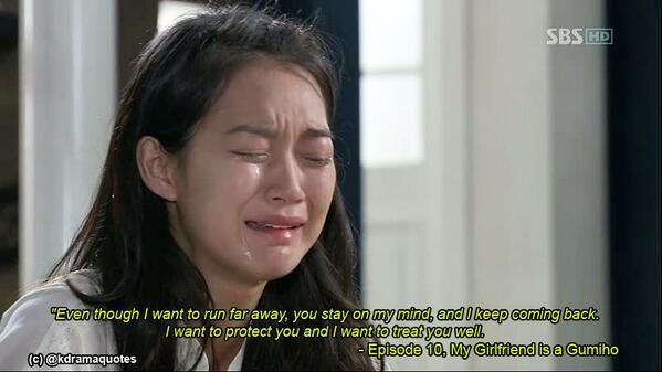 korean drama quotes on mygirlfriendisagumiho mgiag