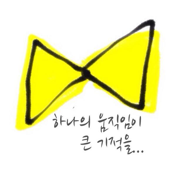 #PrayForSouthKorea #노란리본   기적이 일어나길 진심으로 기도합니다. http://t.co/aLaaDzjw4X