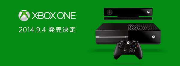 次世代据え置きゲーム機『XBOX ONE』が9月4日(木)に日本発売決定!