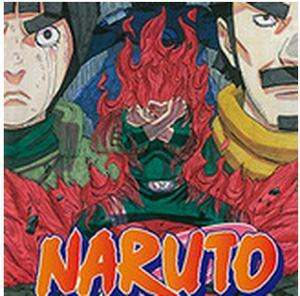 uzumaki naruto on twitter manga naruto naruto latest comic vol69 is now on sale httptcoa8jeq7gaj4