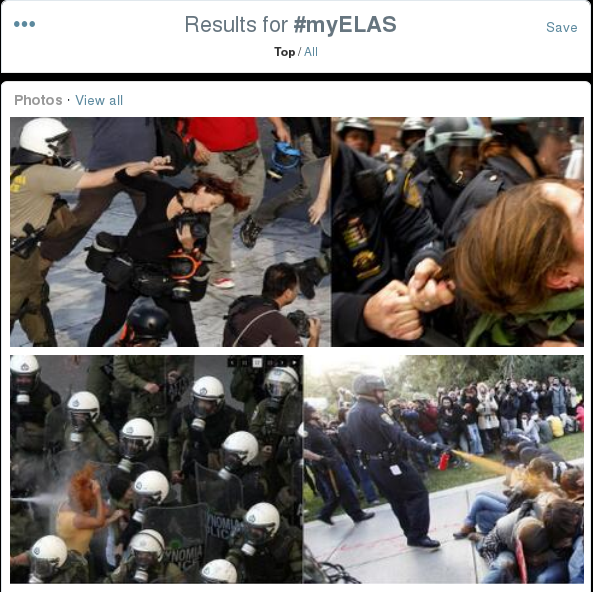 Thumbnail for #myELAS crowdsources Greek police brutality imagery