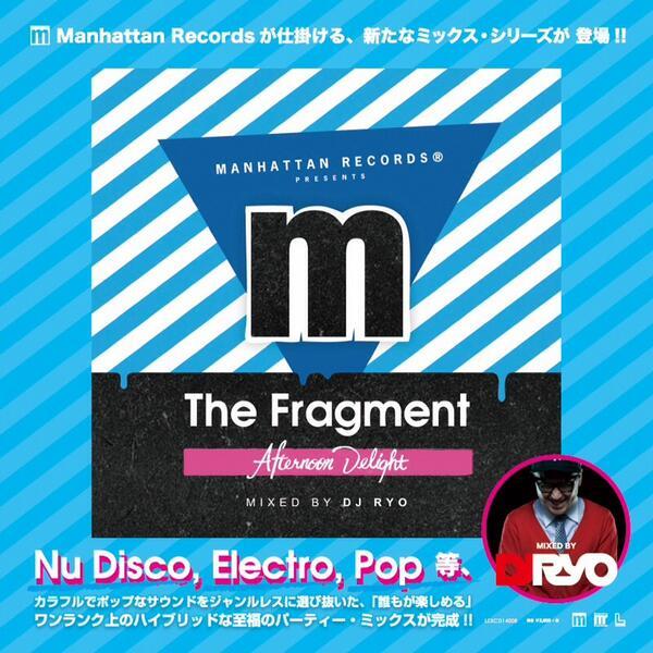 """Mix CD """"The Fragment""""-Afternoon Delight-  皆さんのサポート本当にありがとうございます!! 今日発売で、多くの方々が手にして聴いてくれて、本当に嬉しいです!!  感謝です!!m(_ _)m http://t.co/qnYuFFmD8A"""