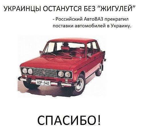 Миссию ОБСЕ в Украине расширят до максимума - 500 человек - Цензор.НЕТ 702
