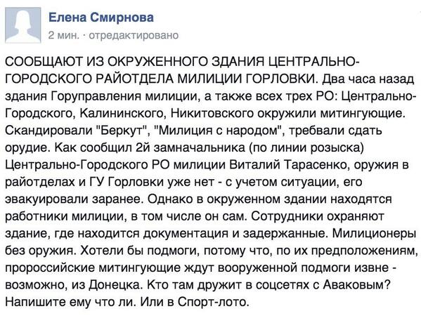 Украина - новости, обсуждение - Страница 34 BlC5_x5CcAAeTEo