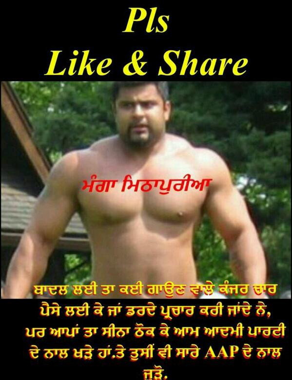Manga Mithapuria On Twitter Arvindkejriwal Gulpanag Bhagwantmann T Co Ambqhhrpp