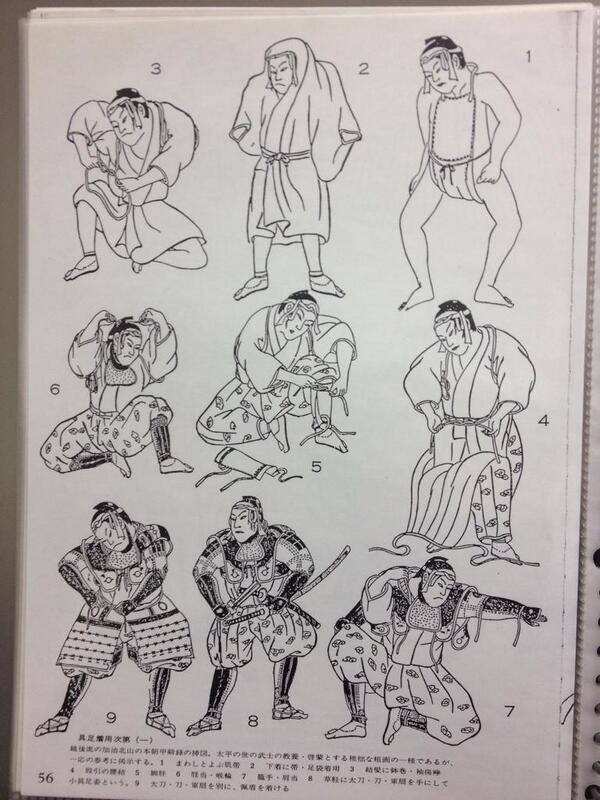 Twitterで複数画像添付できるようになったので、甲冑着用次第をUPします。江戸時代になると戦無くなり甲冑の着方が分からなくなる。そこでこのようなマニュアル本が武士の間で読まれるようになった。#軍師官兵衛