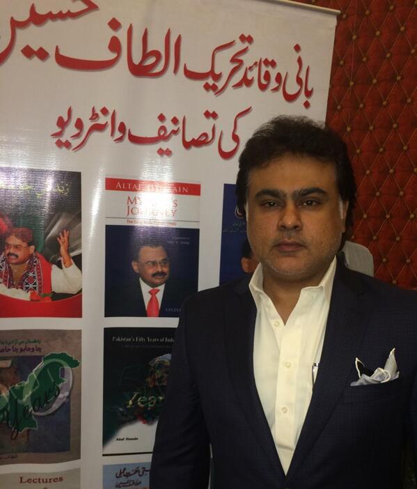 Falsafa E Mohabbat Book