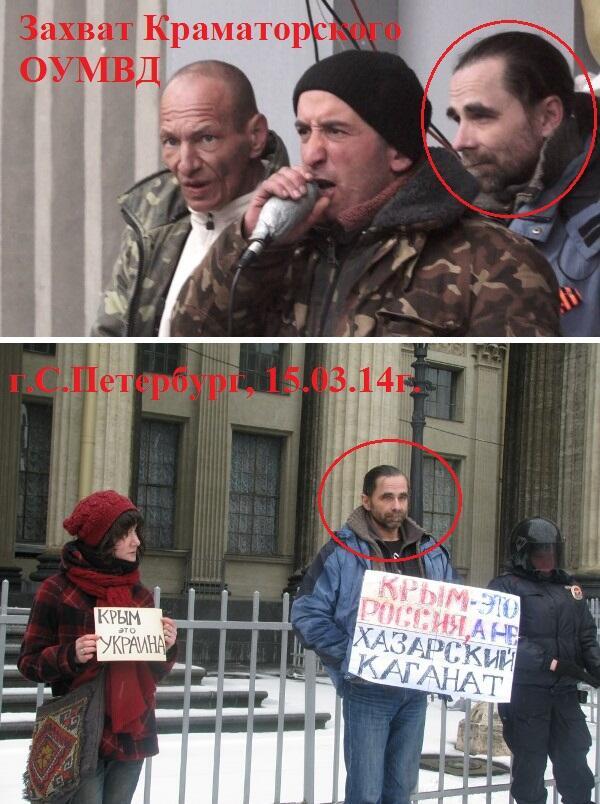Турчинов: На Донбассе продолжается неприкрытая агрессия РФ против Украины - Цензор.НЕТ 7860