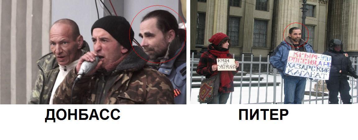 ГПУ расследует 183 дела за сепаратизм - Цензор.НЕТ 2897