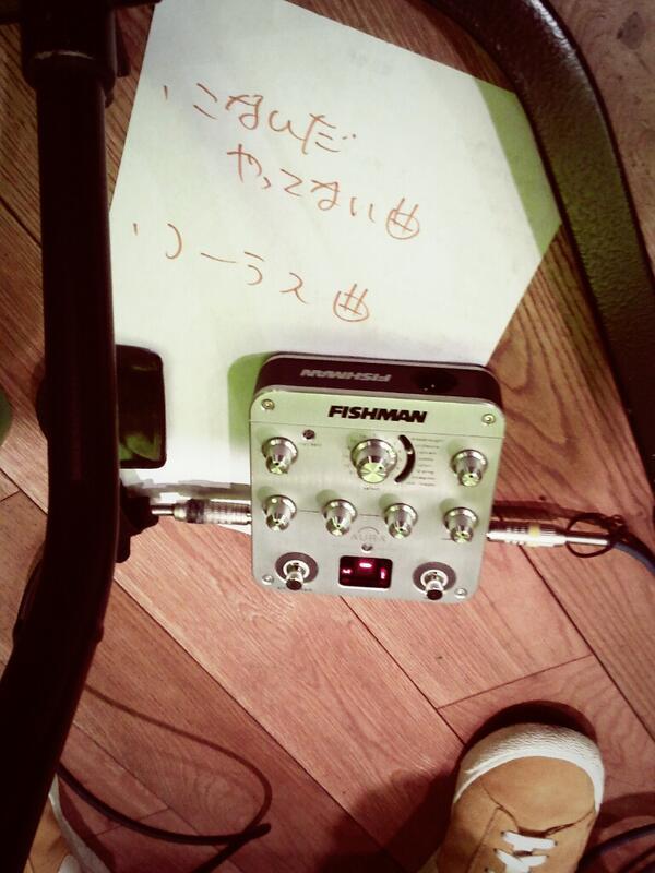 本日春フェス対策HARCOさん堀込泰行さんリハーサルでした! 写真は、泰行さんの本日の練習プラン☆ 東京は4/21、大阪は4/26。どうぞお楽しみにー。 http://t.co/82NzXzhopD