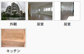 物件サイトをぼーっと眺めてたんだけどキッチン・・・? http://t.co/tSQ3gW2HKa