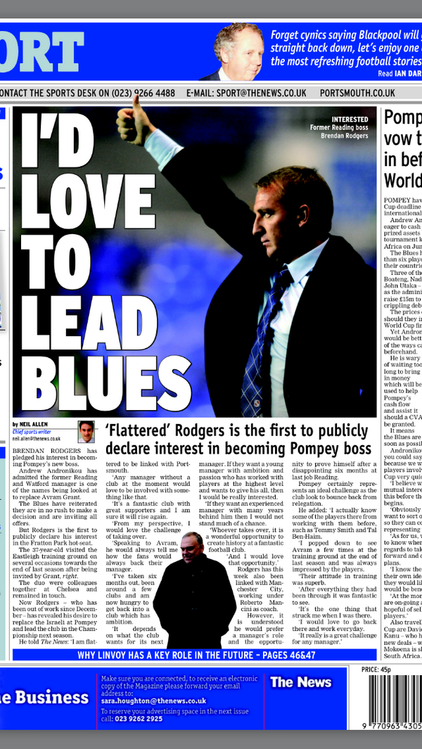 Wonder if this character ever did get another job in management? (The News, May 25, 2010). #Pompey http://t.co/Qb6fYHhEJS