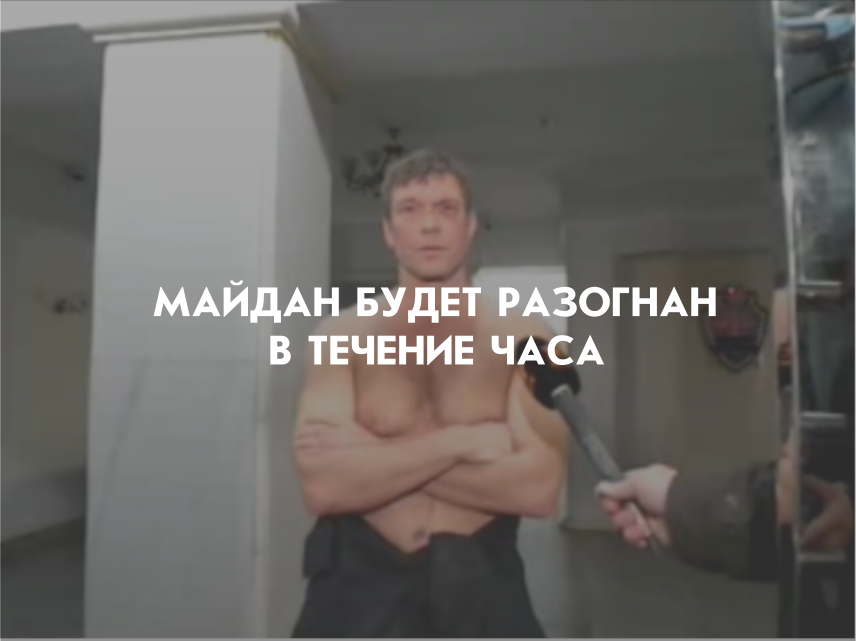 Путин поставил перед своими прислужниками задачу сорвать выборы в Украине, - Брюховецкий - Цензор.НЕТ 7819