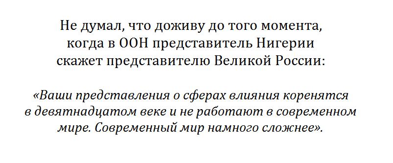 Для нас нежелательна дестабилизация Украины, - Китай - России - Цензор.НЕТ 4896