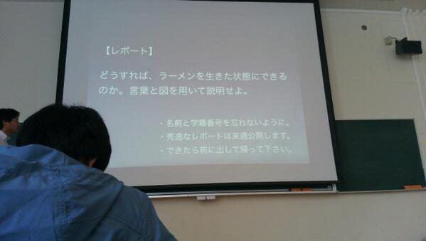 筑波大学のレポート課題です。皆さんにも解いてもらいたいので良かったら見てみてください。 pic.twitter.com/m09FPCxTiA