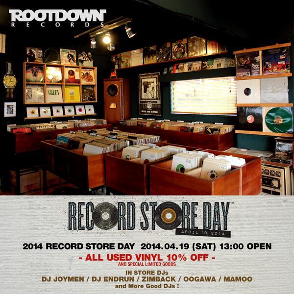 今週4/19(土)は、Record Store Day 2014!Root Down Recordsでも様々なセール&イベントを企画しています! http://t.co/uYOOagyHnC