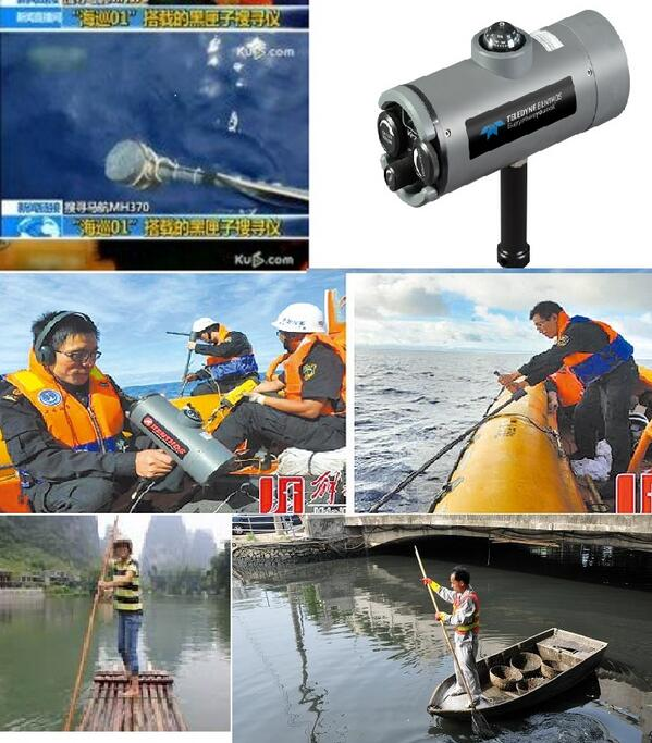 用棍子绑一个入门级美国产探测仪,由一个国产博士坐在船头把棍子插到水里,几分钟后就可以听到黑匣子的信号频率。。。现代技术还真是令人咂舌。 http://t.co/Qpddr3B4Lt