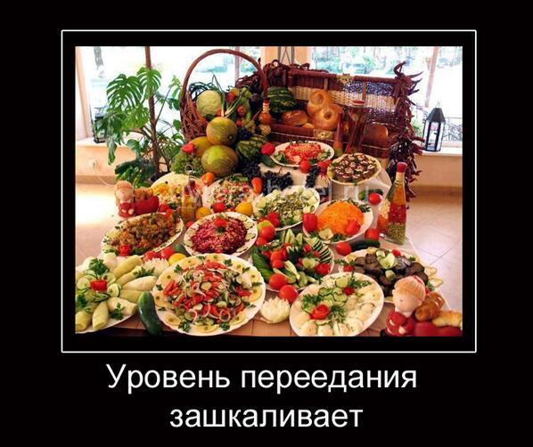 Праздничные блюда из овощей