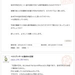 Image for the Tweet beginning: 進撃の巨人主題歌の「紅蓮の弓矢」・・・ 【ウケたらRT✩】