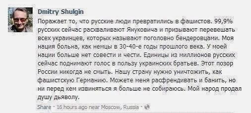 """ЕС должен дать отпор российской пропаганде. Она еще агрессивнее, чем во времена """"холодной войны"""", - Фюле - Цензор.НЕТ 8194"""