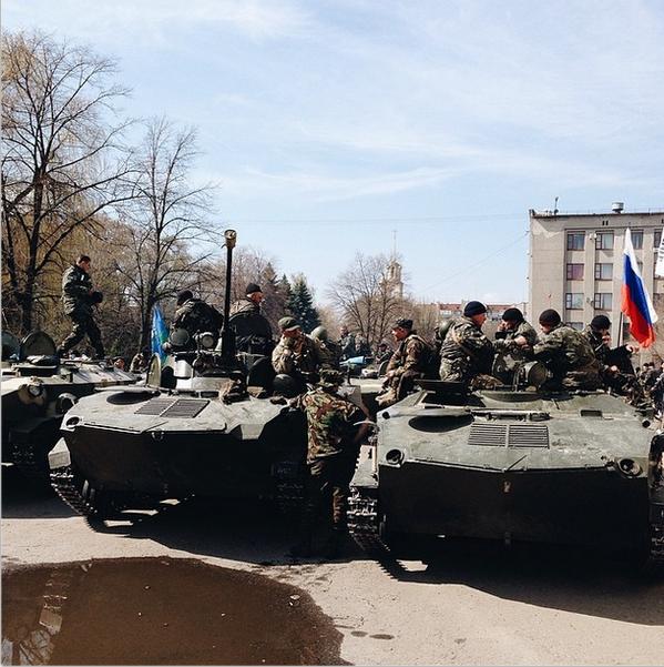 Краматорск, Славянск. День