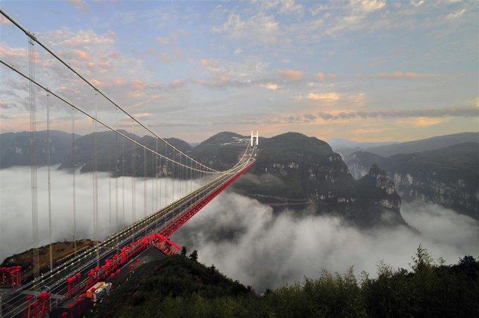 #china Photo