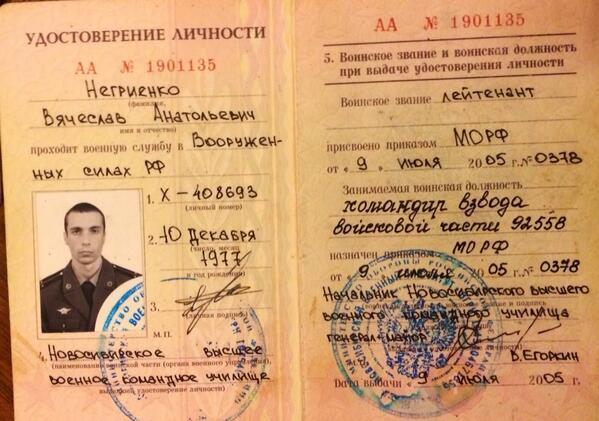 Женевский договор - огромный успех Украины. Путинский режим отступает, - российский эксперт - Цензор.НЕТ 8459
