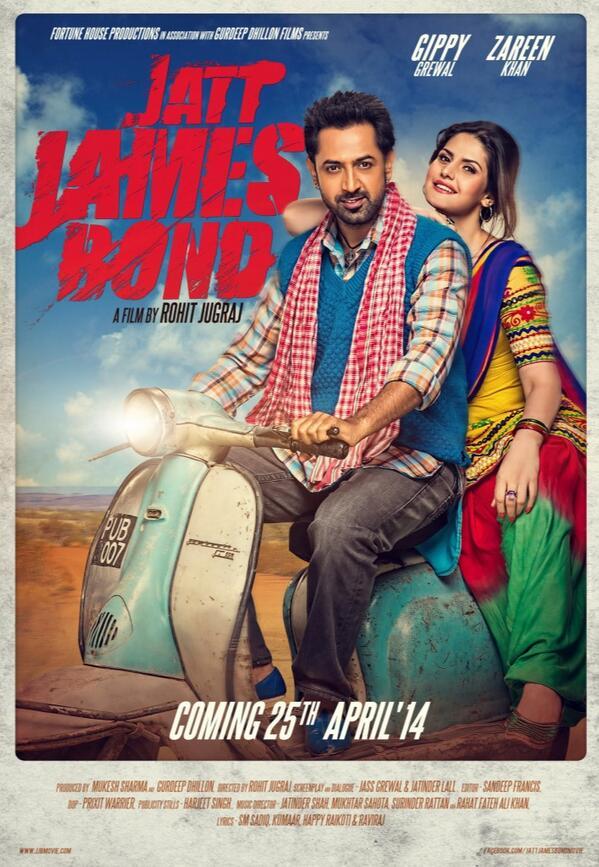 jatt james bond movies songs free download