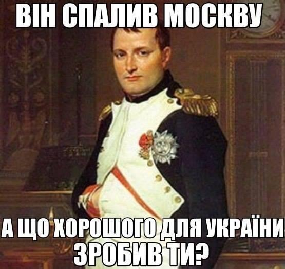 Приоритетом правительства будет закупка беспилотников для нужд АТО, - Геращенко - Цензор.НЕТ 7798