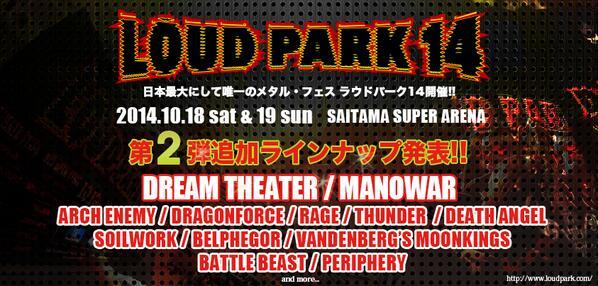 【LOUD PARK 14 第2弾ラインナップ発表!!】 日本最大にして唯一のメタル・フェス ラウドパーク14 第2弾ラインナップ発表!! http://t.co/fJc8F9bFwV http://t.co/uVAS3Y7ixF