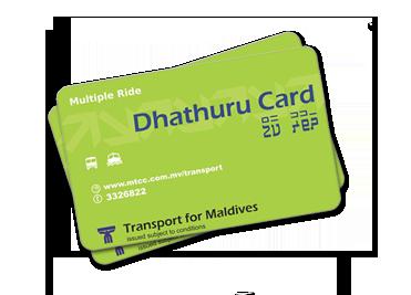 Image result for dhathuru card