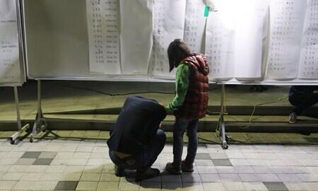 Nation praying for a miracle - Korea times http://t.co/qaKRng9Dzz