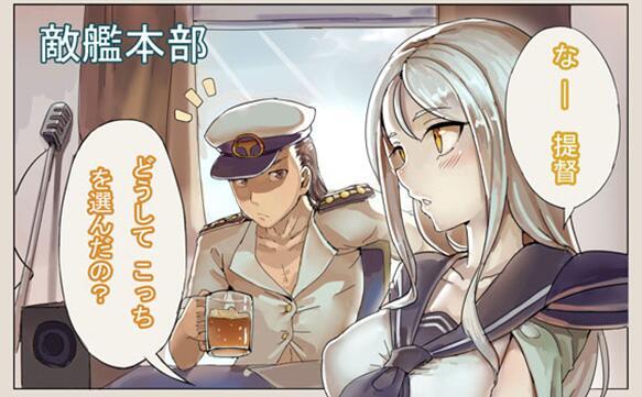 提督 艦これ ss