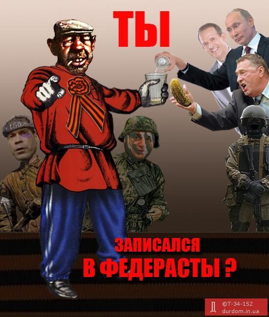 В рамках антитеррористической операции спецслужбы готовят удар по спонсорам сепаратистов, - Сенченко - Цензор.НЕТ 7568