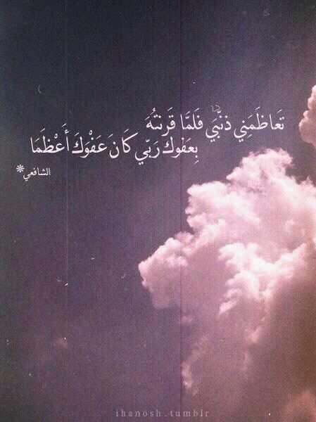 المجمعة1450 Sami2ss73 Twitter