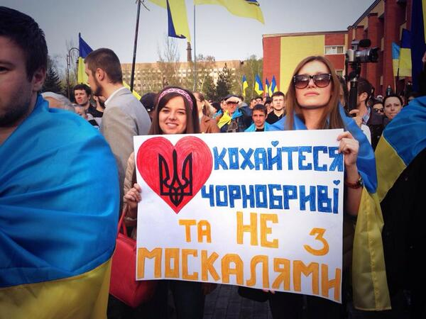 Жители Донецка встали на защиту флага Украины - Цензор.НЕТ 6450