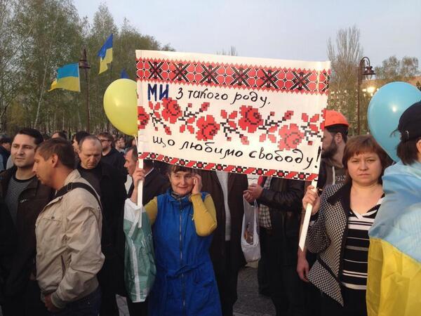 Жители Донецка встали на защиту флага Украины - Цензор.НЕТ 7174