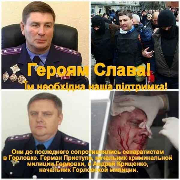 """Боевики отказались покидать горловскую милицию: """"Из центра в Славянске есть приказ удерживать здание любой ценой"""" - Цензор.НЕТ 5362"""