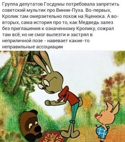 Мультфильм про винни пуха и тигру
