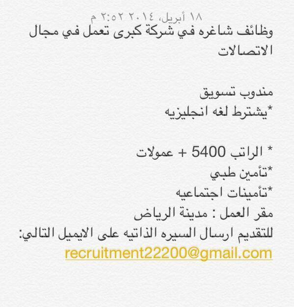 وظائف حكوميه الاحد 20-6-1435-وظائف حكوميه BlhMyKaCcAA3A0F.jpg