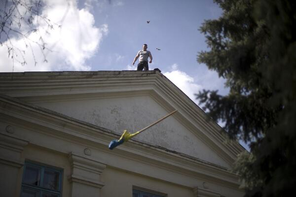 донецкая народная республика флаг
