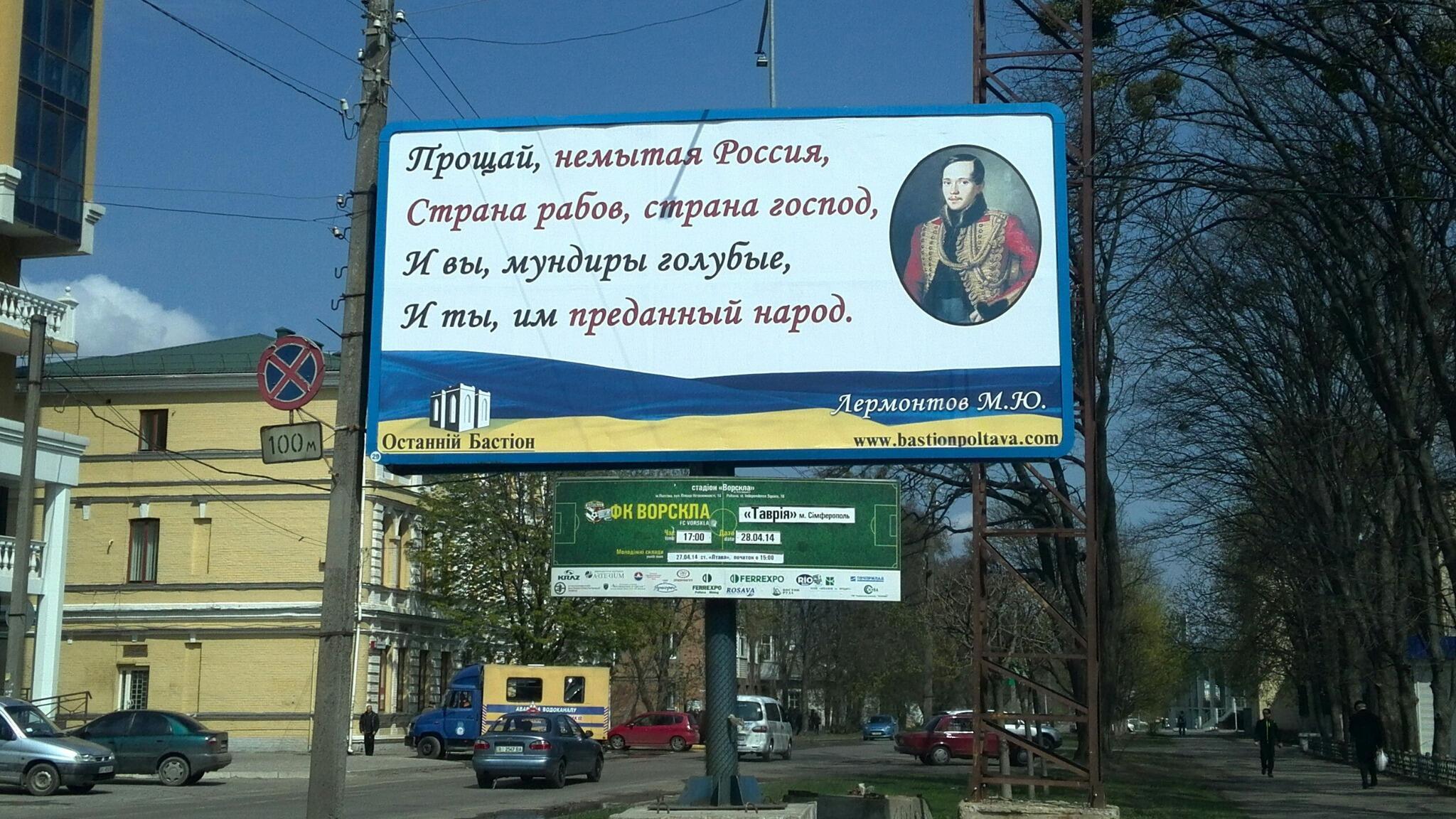 Депутат Госдумы, не поддержавший аннексию Крыма, подвергается преследованию - Цензор.НЕТ 3553