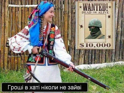 США готовы предоставить армии Украины техническую помощь, но не исключают и поставок вооружения - Цензор.НЕТ 1777