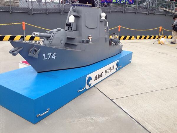 国会承認なしで極秘に建造されていた護衛艦が、海上自衛隊横須賀基地にて公開されております。艦番号1.74、「きりしま」とよく似た番号が付けられており、イージス艦・きりしまの予算を流用した可能性が指摘されております。 pic.twitter.com/16KlsuBFOU