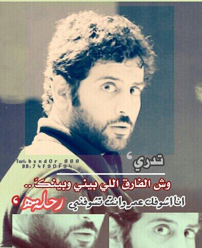 عشاق سعد علوش Saad80080 Twitter