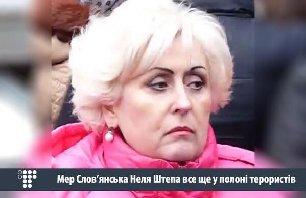 """Тимошенко рассказала о переговорах с сепаратистами в Донецке: """"Диалог начат"""" - Цензор.НЕТ 7131"""