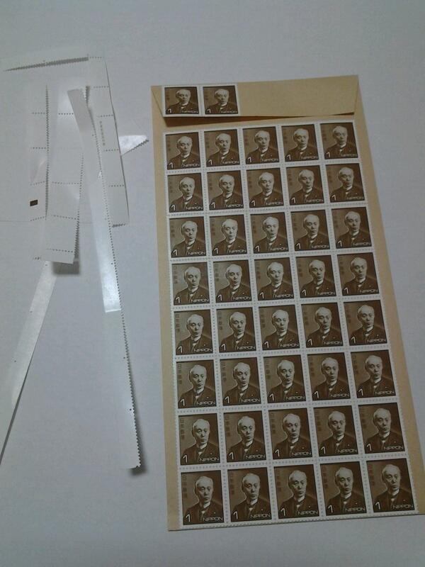 定型郵便に1円切手を82枚貼ることは可能。(表面40枚+裏面42枚) pic.twitter.com/Jxt5XXKzHr