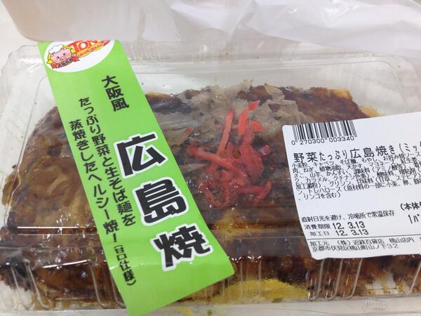"""こ、これは… """"@level_7g: これは大阪市民も広島市民も大激怒で逆に連立してしまいそうですねwww QT @kyon_K4: @level_7g これはどうですか。 http://t.co/p00YDxR8YH"""""""