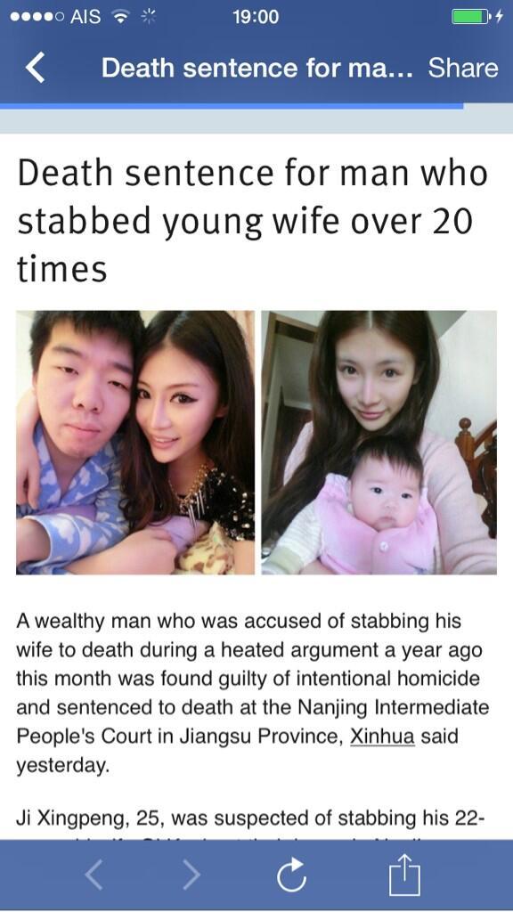 ภรรยาให้ลูกสาวหน้าตาน่ารักเลยคิดว่า เมียตัวเองมีชู้ แทงซะ 20 แผล ดับ ตรวจดีเอ็นเอ ก็ลูกตัวเอง .... http://t.co/OpfRZabZog